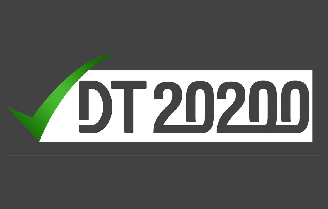 مدل تحول دیجیتال ۲۰۲۰۰