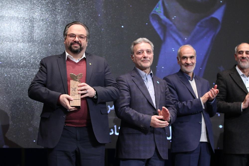 شب تحول دیجیتال ایران