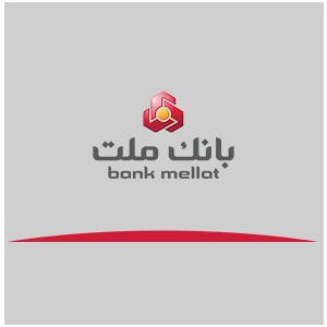 بانک ملت