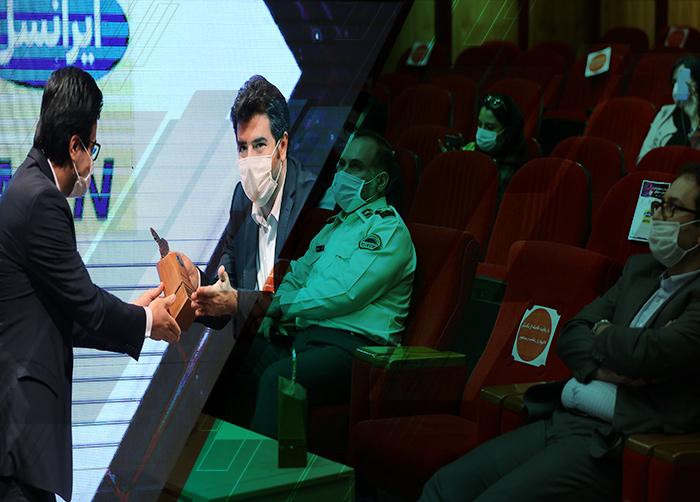سرآمدان تحول دیجیتال کشور به صورت آنلاین معرفی شدند