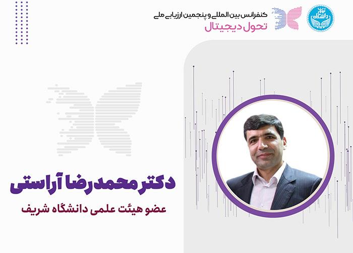 دکتر محمدرضا آراستی