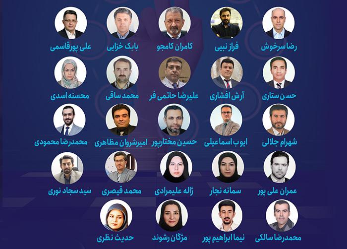 معرفی تیم ارزیابی محور زبدگی دیجیتال